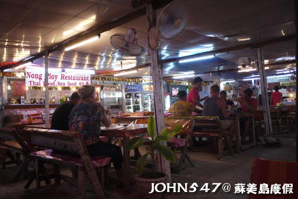 蘇美島Chaweng Street查汶小吃美食6.NongPloy泰式海鮮店2.jpg
