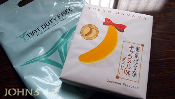 Tokyo Banana日本東京必買禮盒香蕉蛋糕.jpg