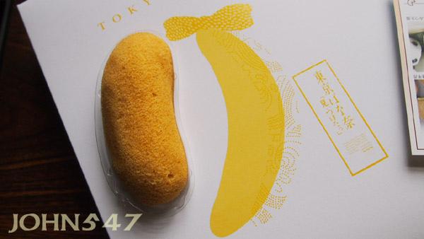 Tokyo Banana日本東京必買禮盒香蕉蛋糕4.jpg