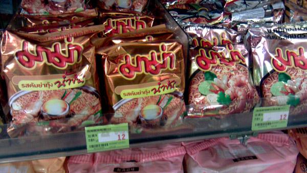 台灣也有賣的泰國泡麵
