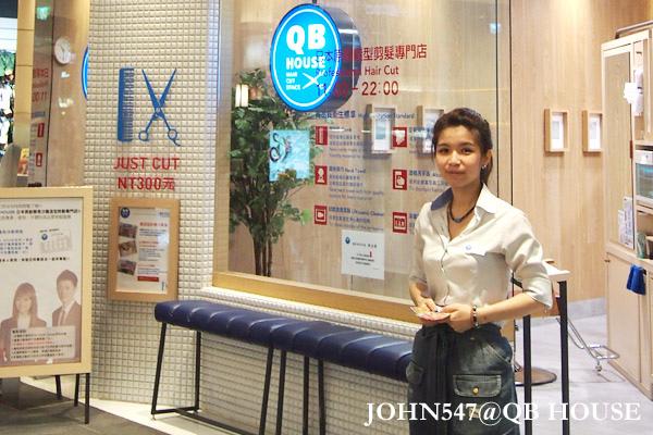 QB HOUSE三百元快速造型剪髮@松山火車站1.jpg