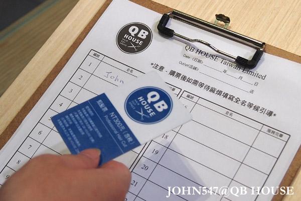 QB HOUSE三百元快速造型剪髮@松山火車站4.jpg