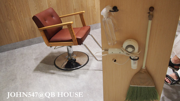 QB HOUSE三百元快速造型剪髮@松山火車站7.jpg