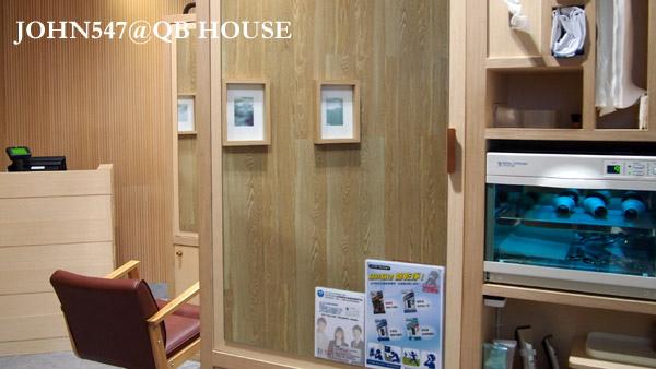 QB HOUSE三百元快速造型剪髮@松山火車站9.jpg