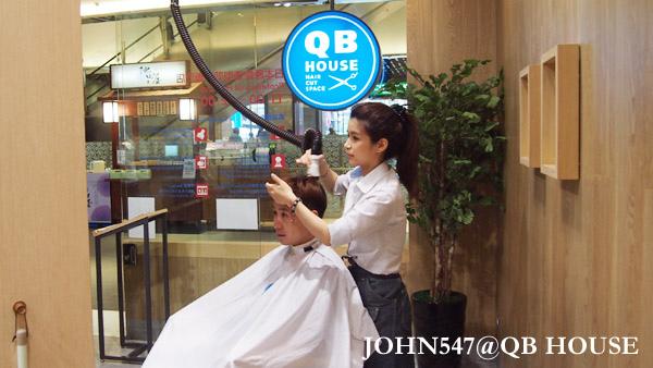 QB HOUSE三百元快速造型剪髮@松山火車站15.jpg
