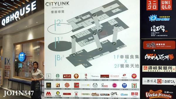 松山車站 CITY LINK 廣場樓層介紹.jpg