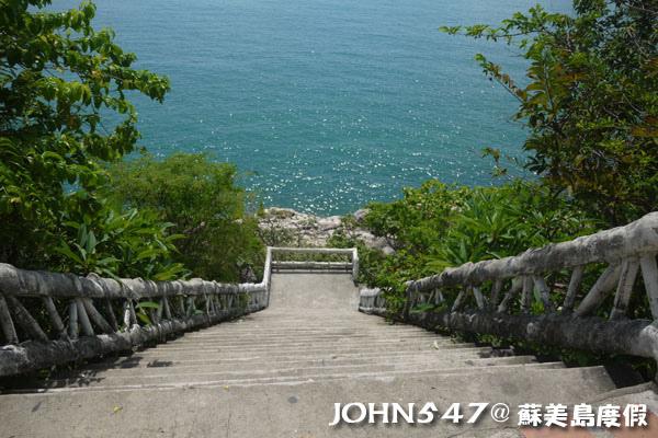 蘇美島騎機車環島3 Lad Koh View Point 觀景台4.jpg