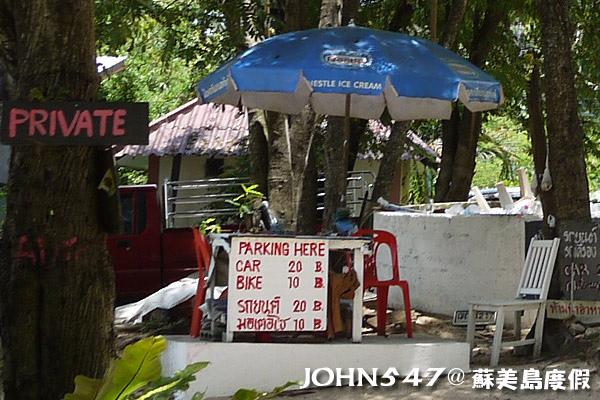 蘇美島騎機車環島7.Hua Thanon Beach 華塔儂海灘2.jpg