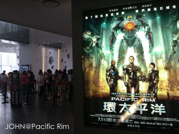 環太平洋Pacific Rim~今年低音最撼的電影2.jpg
