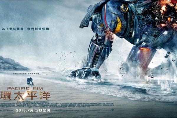 環太平洋Pacific Rim~今年低音最撼的電影9.jpg