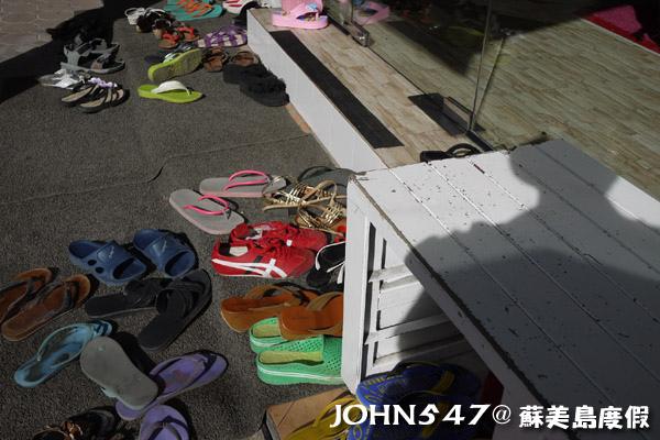 蘇美島按摩價格 Ko Samui spa1.D's SPA3.jpg