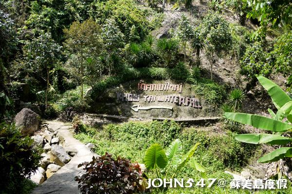 蘇美島騎機車環島11.Khowyai waterfall瀑布3.jpg