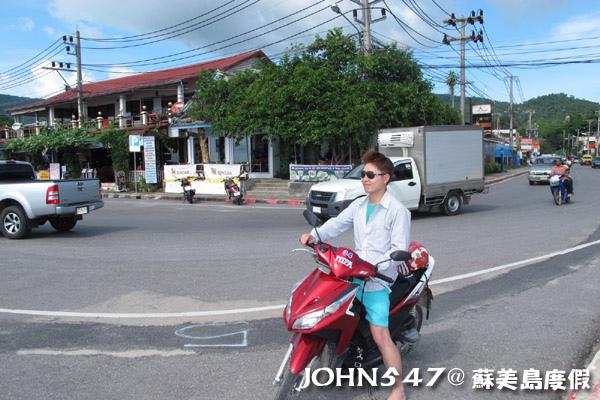 蘇美島騎機車環島13.Na Thon Beach納通碼頭海灘.jpg