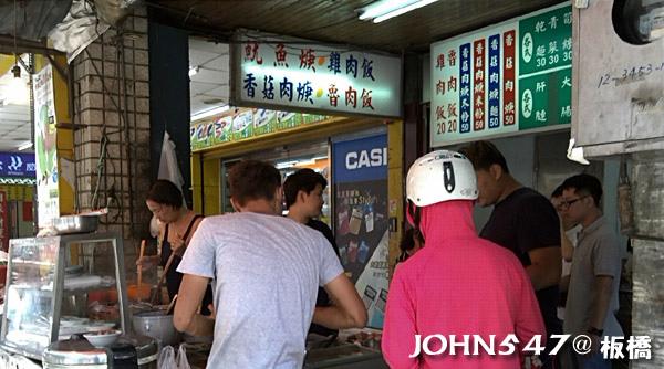 板橋美食 媽祖廟邊魷魚羹 魯肉飯2.jpg