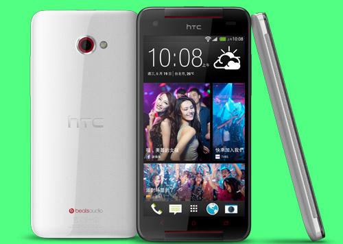 HTC Butterfly S 5吋四核 蝴蝶機 白色.jpg