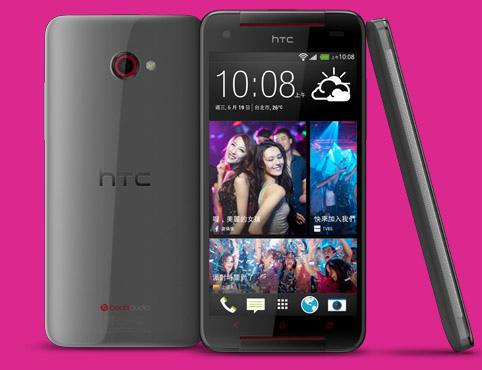HTC Butterfly S 5吋四核 蝴蝶機 黑色.jpg