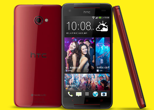 HTC Butterfly S 5吋四核 蝴蝶機 紅色.jpg