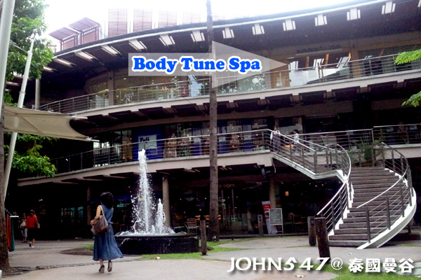 泰國曼谷Ari 阿黎站La Villa 百貨3F Body Tune SPA按摩店