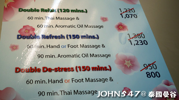 泰國曼谷按摩店 Body Tune SPA package