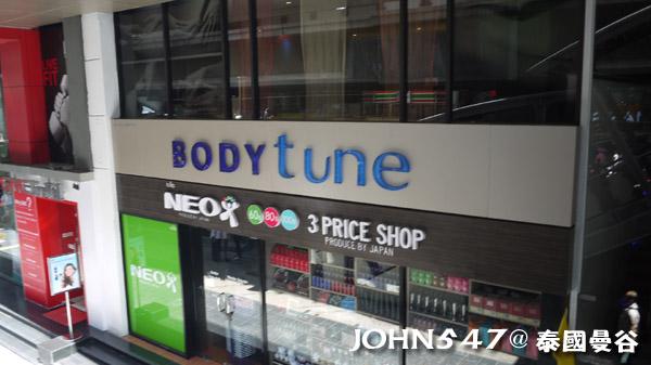 泰國曼谷按摩店 Body Tune SPA