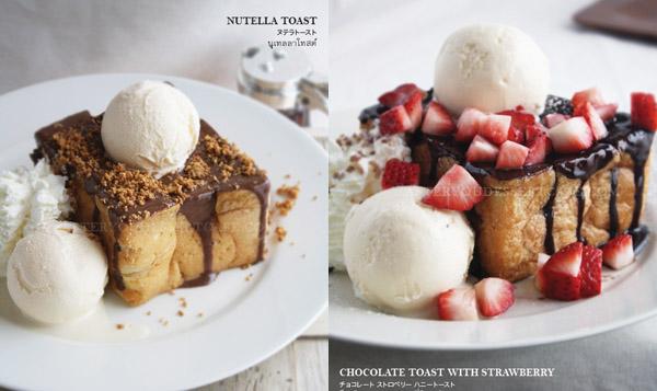 泰國曼谷百貨 La Villa  after you dessert demo1