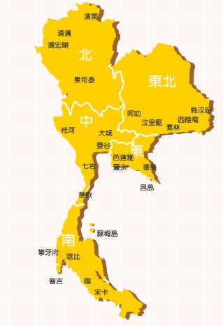泰國 基本地圖
