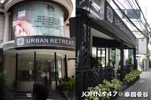 曼谷SPA按摩名店整理篇Urban Retreat Spa