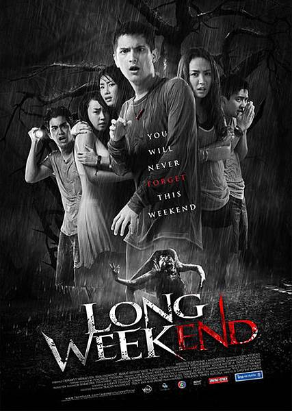陰巢 Long weekend POSTER.jpg