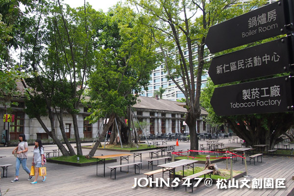 松山文創園區 誠品書店 Songshan cultural park5.jpg