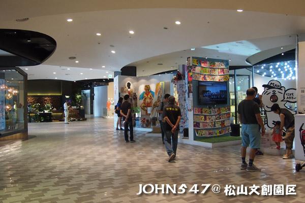 松山文創園區 誠品書店 Songshan cultural park12.jpg