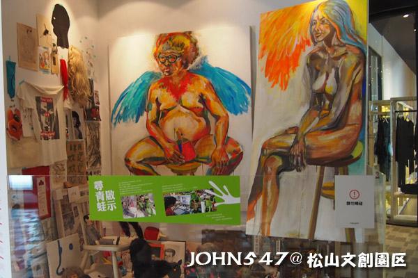 松山文創園區 誠品書店 Songshan cultural park15.jpg