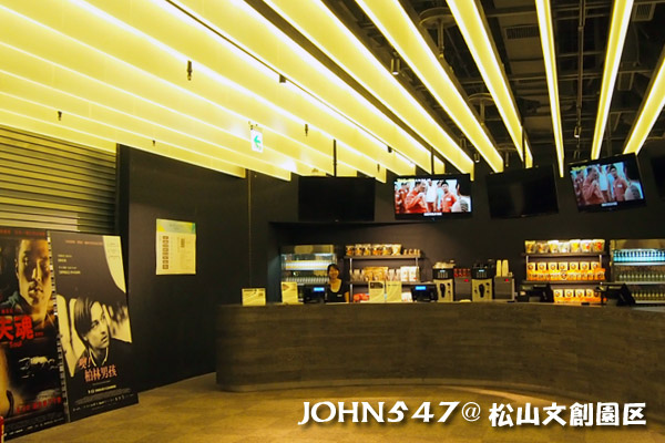 松山文創園區 誠品書店 Songshan cultural park16.jpg