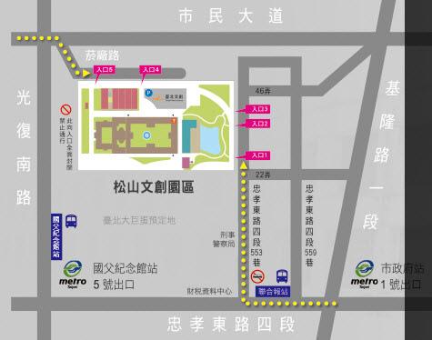 松山文創園區 誠品書店 Songshan cultural park  MAP.jpg