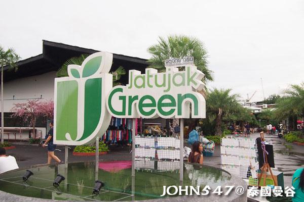泰國曼谷Jatujak Green 恰圖恰綠色市集.jpg