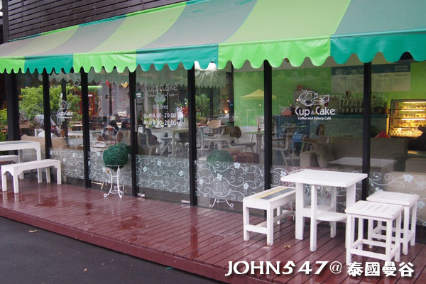 泰國曼谷Jatujak Green 恰圖恰綠色市集5.jpg