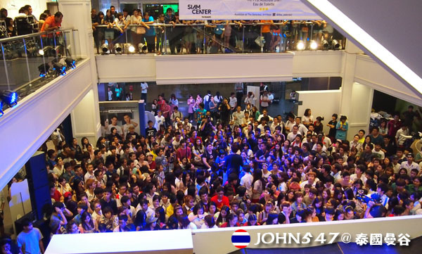 泰國曼谷SIAM 暹邏站 Siam Center百貨 1.2.jpg
