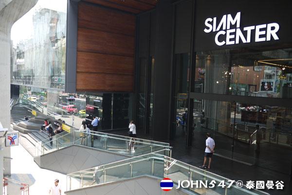泰國曼谷SIAM 暹邏站 Siam Center百貨3.jpg