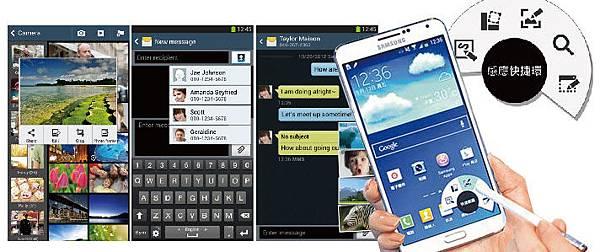 Galaxy Note3 功能1