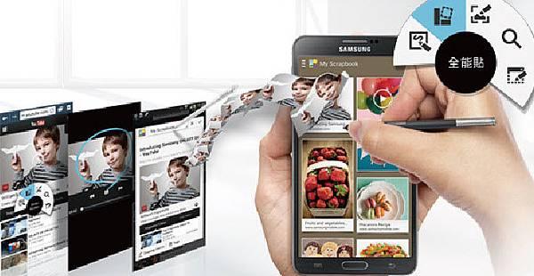 Galaxy Note3 功能2