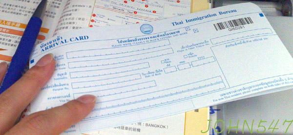 泰國出入境表格填寫說明.jpg