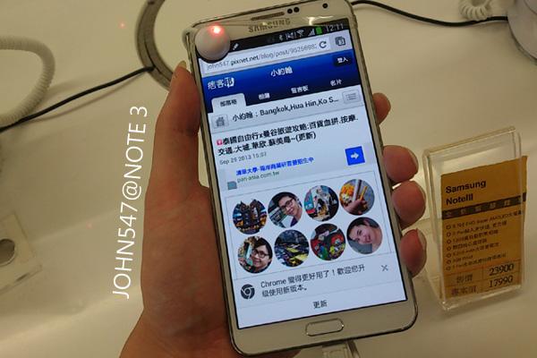 Galaxy Note3 上手試用.jpg