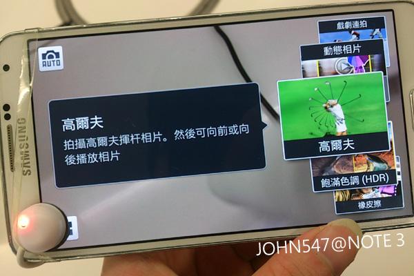 Galaxy Note3 上手試用3.jpg