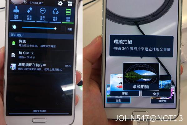 Galaxy Note3 上手試用4.jpg