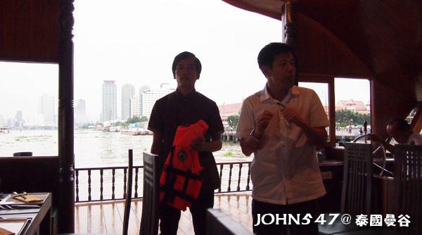 泰國知名餐廳Mango Tree柚木遊船Na Benjarong5.jpg
