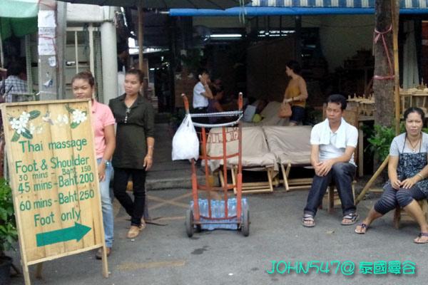 五天四夜泰國自由行行程-17恰圖恰市集 腳底按摩.jpg