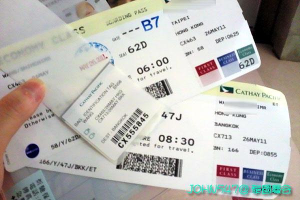 五天四夜泰國自由行行程-1國泰航空Cathay Pacific Airways.jpg