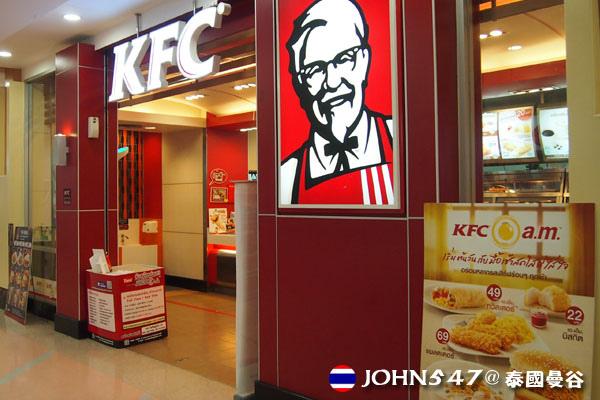 泰國曼谷Tesco Lotus連鎖大型超市 速食店KFC肯德基.jpg