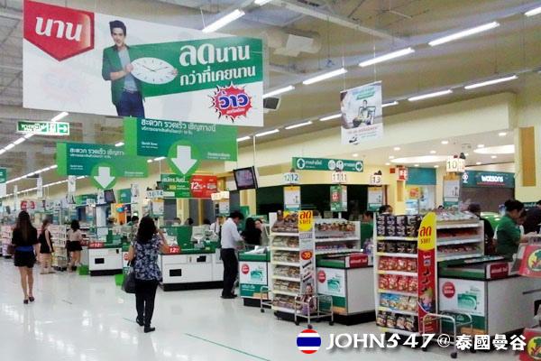 泰國曼谷Tesco Lotus連鎖大型超市3.jpg