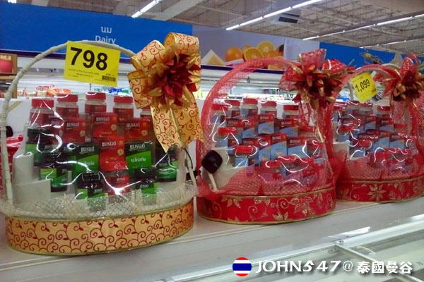 泰國曼谷Tesco Lotus連鎖大型超市 3白蘭氏雞精.jpg