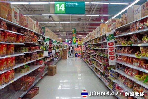 泰國曼谷Tesco Lotus連鎖大型超市4.jpg